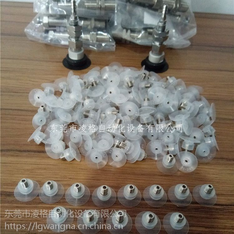 台湾CONVUM薄型真空吸盘PAG-10 15 20 25 30-N/S/SE真空吸嘴