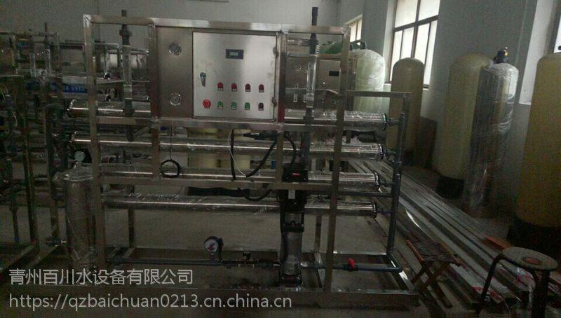 夏季来临,饮健康好水来青州百川买纯净水设备