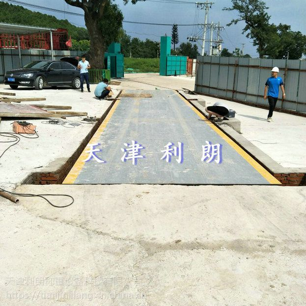 朔州市生产200T电子地上衡