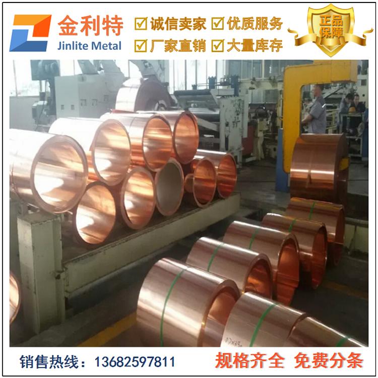 【优质拉伸磷铜带 C5191磷铜带】批发零售