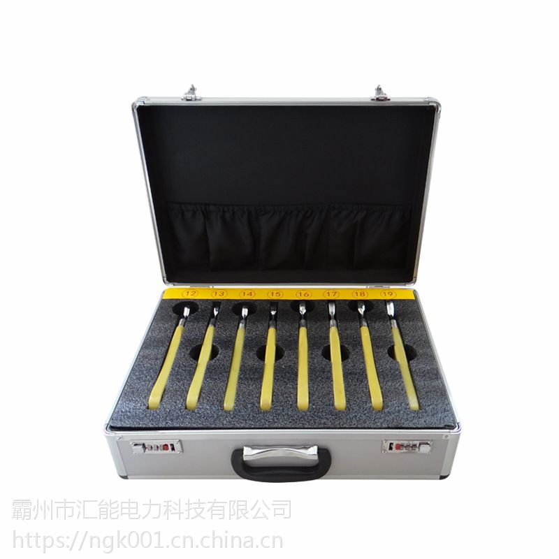 厂家生产 绝缘耐压活动扳手 绝缘柄长30CM 快速手动套柄汇能