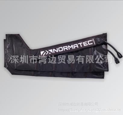 优势供应Normatec便携式尼龙体能快速恢复系统套装,脉冲按摩手臂,腿,腰及全身
