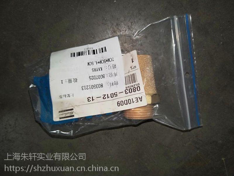 上海北默空压机BM-11KW维修