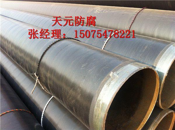 http://himg.china.cn/0/4_479_239698_600_448.jpg