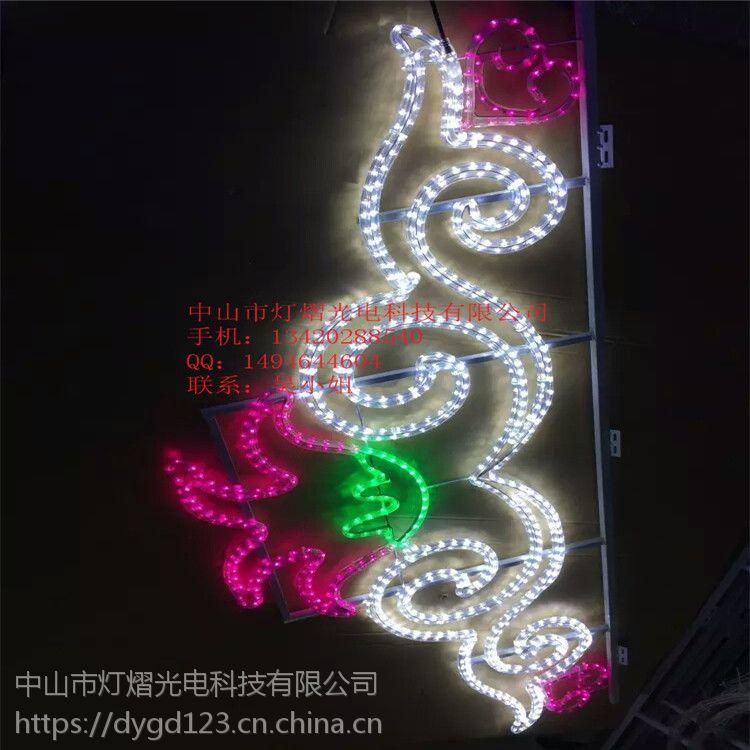 灯熠定制国庆路灯杆图案灯 街道装饰灯LED过街灯 市政府工程亮化