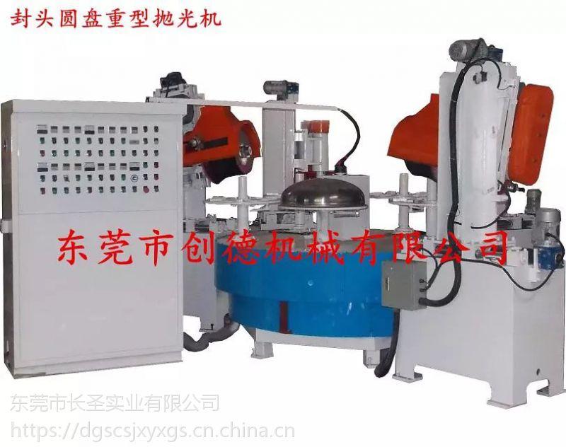 多功能数控自动抛光机 厂家直销行李箱抛光机