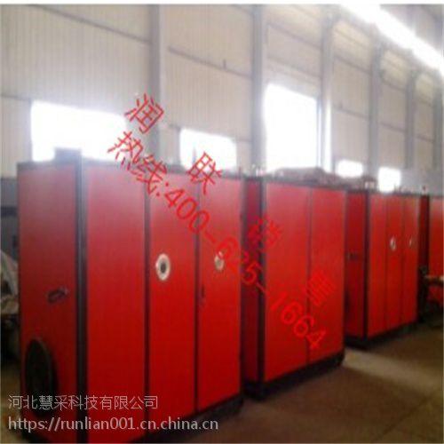 扬中燃油燃气冷凝式真空热水机组 ZRY(Q)-10燃油燃气冷凝式真空热水机组服务周到