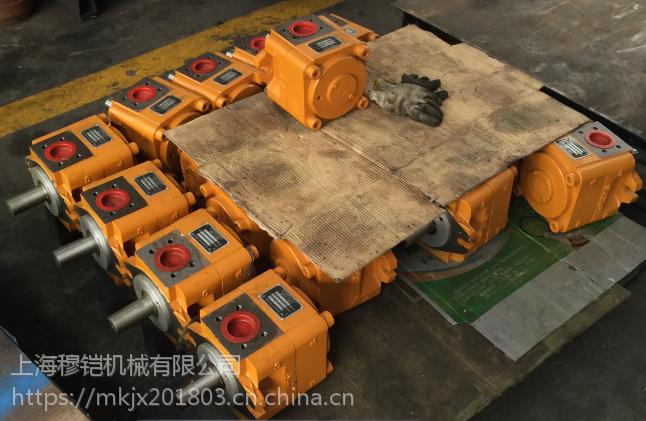 上海穆铠优质NB2-G12F齿轮泵