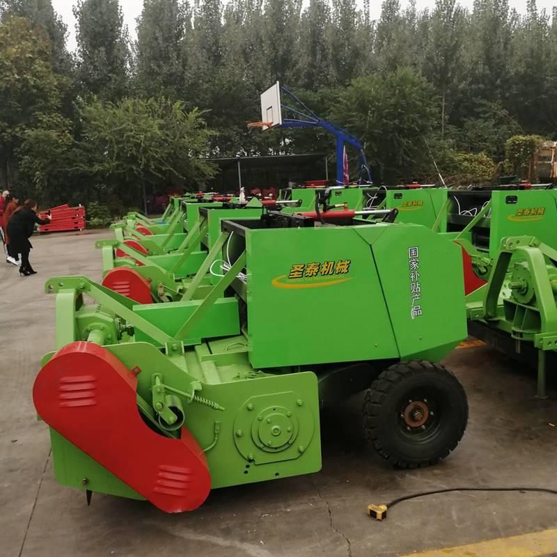 棉花秸秆回收机特价批发 黑龙江1300秸秆粉碎打捆机操作视频