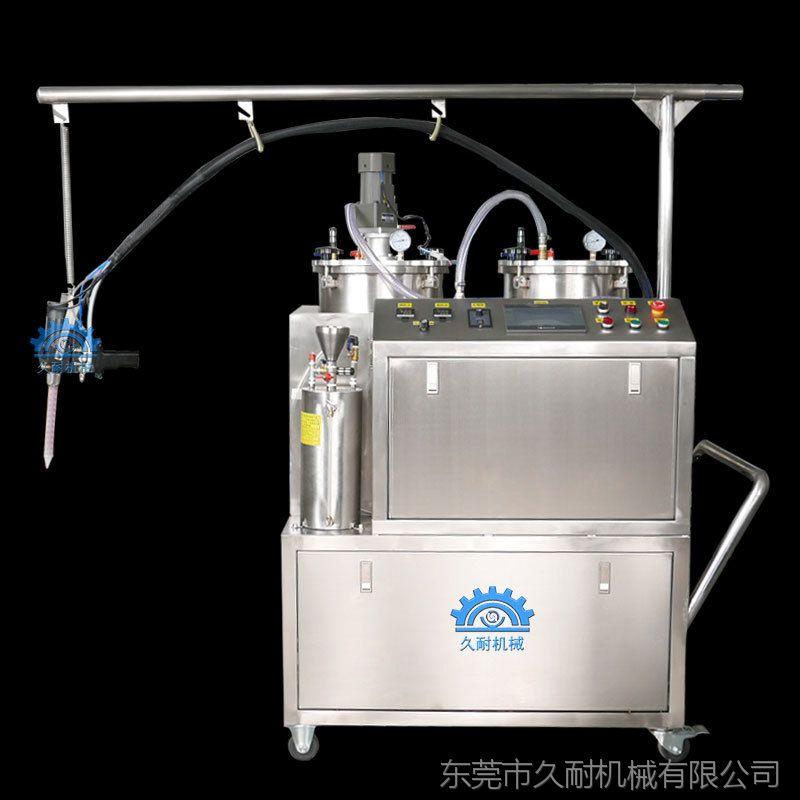 PU注胶机 久耐机械双液型PU胶自动配比灌注机