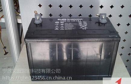 大力神蓄电池C&D 12-114 LBT 西迪恩12V114AH一级代理商价格|太阳能系统专用蓄电池