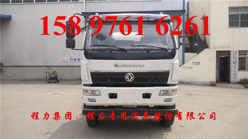 http://himg.china.cn/0/4_47_1018683_800_450.jpg