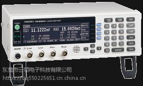日置HIOKI 回收LCR测试仪 IM3523维修