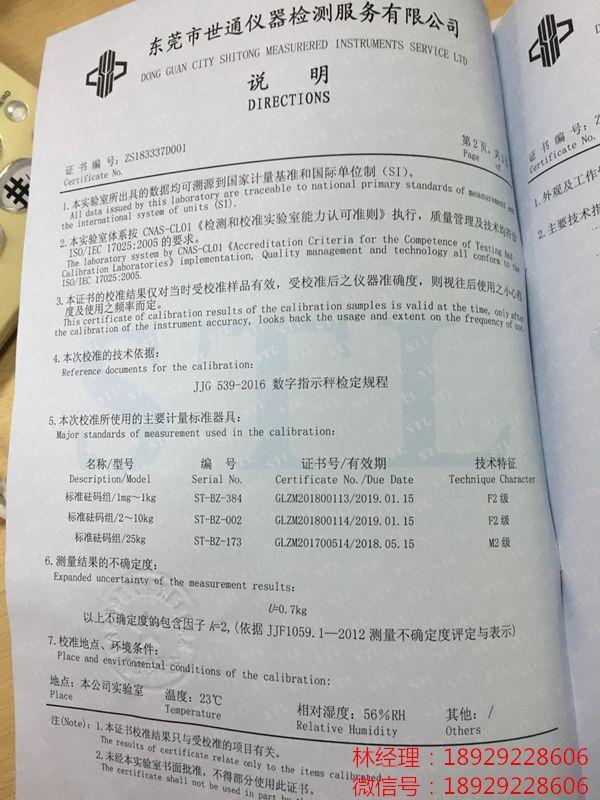 http://himg.china.cn/0/4_47_1061197_600_800.jpg