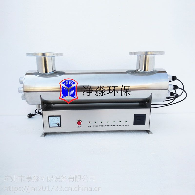 工业生产紫外线杀菌器