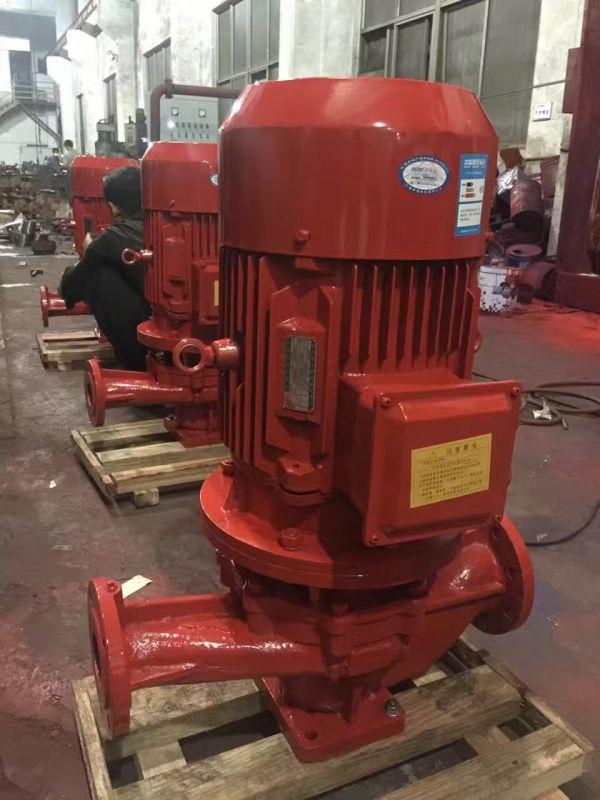 XBD6/30-SLH消防泵,喷淋泵,消火栓泵厂家直销,离心泵结构及工作原理