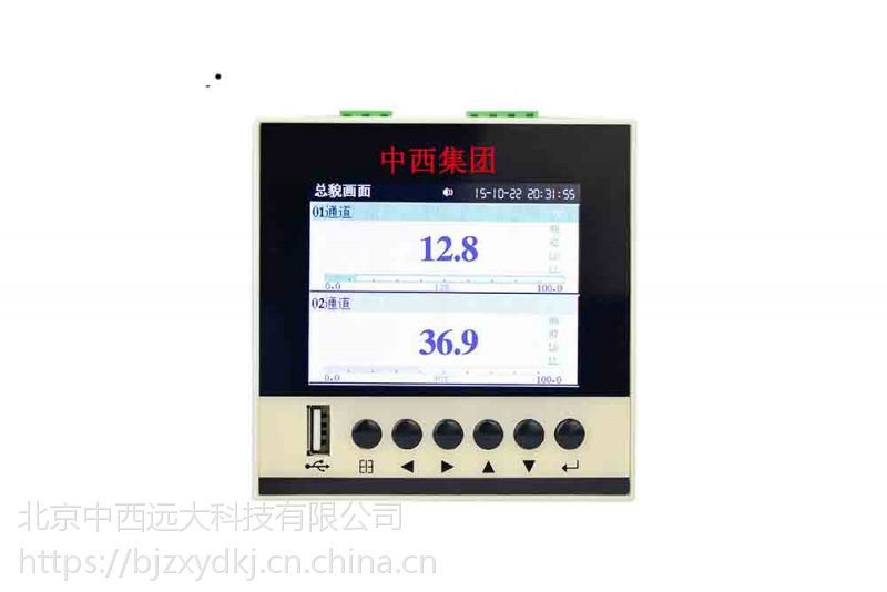 中西(LQS特价)R5000彩屏记录仪(1路) 型号:SH116/R5000库号:M402655