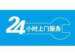 http://himg.china.cn/0/4_47_222152_240_180.jpg