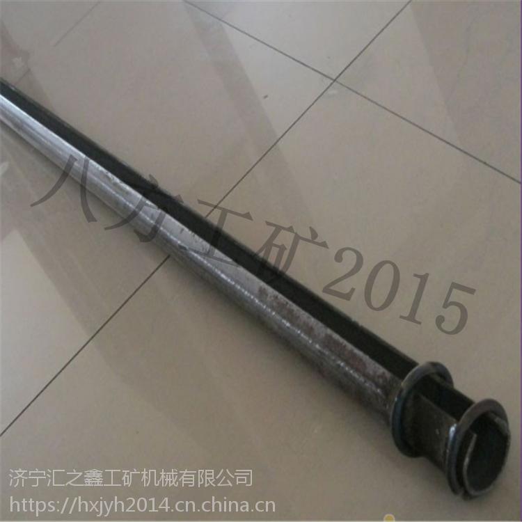 矿用支护设备锚杆 矿用40管缝式锚杆 13295476837八方