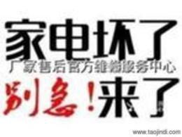 http://himg.china.cn/0/4_47_226498_260_195.jpg