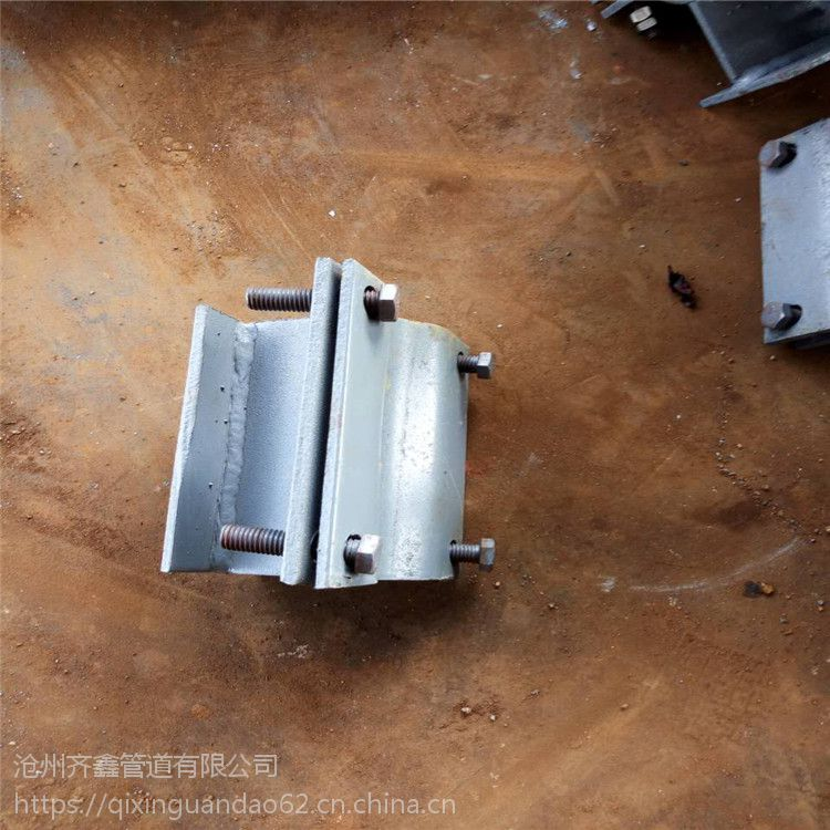 H型焊接管道支座,T型管夹管托,齐鑫直销