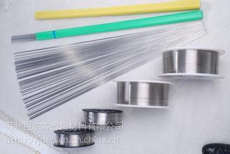 TGF347免充氩不锈钢焊丝