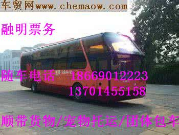 http://himg.china.cn/0/4_47_236152_350_263.jpg