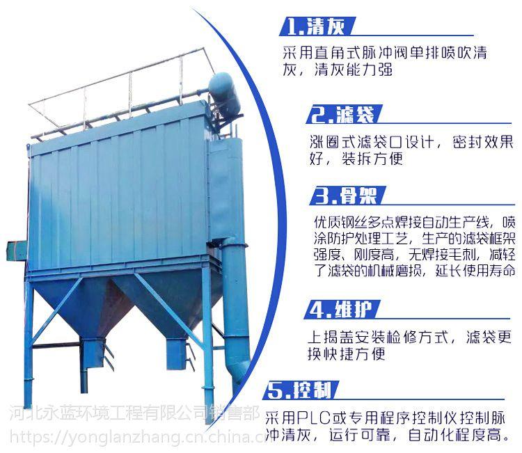 广元垃圾焚烧发电厂烟尘治理方案 垃圾焚烧粉尘处理使用永蓝布袋除尘器安全高效