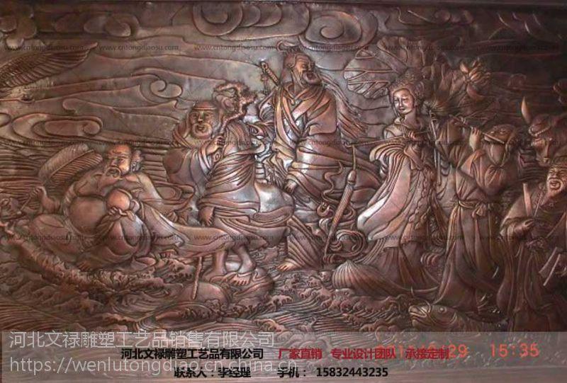 黄铜浮雕-铜浮雕制作厂家-文禄
