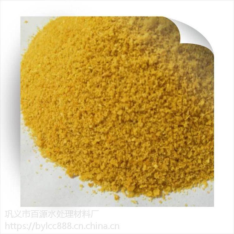 百源牌聚合氯化铝更高效便捷聚合氯化铝效果好成本低