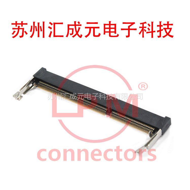 现货供应 康龙 0705H2BE60F 连接器