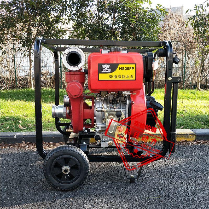 上海柴油机消防水泵HS25FP