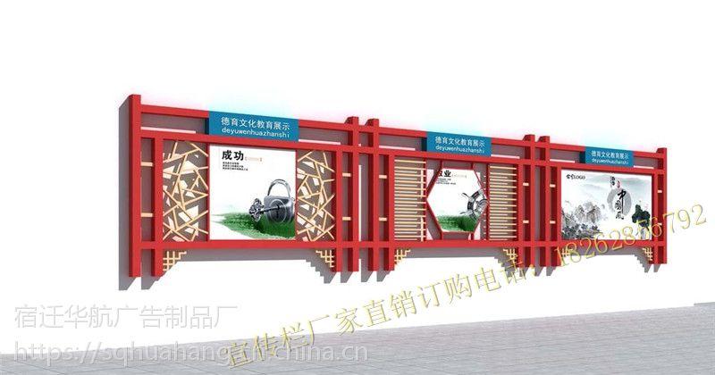 河南专业制作不锈钢宣传栏图片(编号:p4bk)