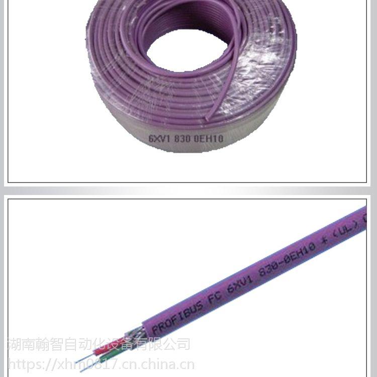 西门子DP总线电缆