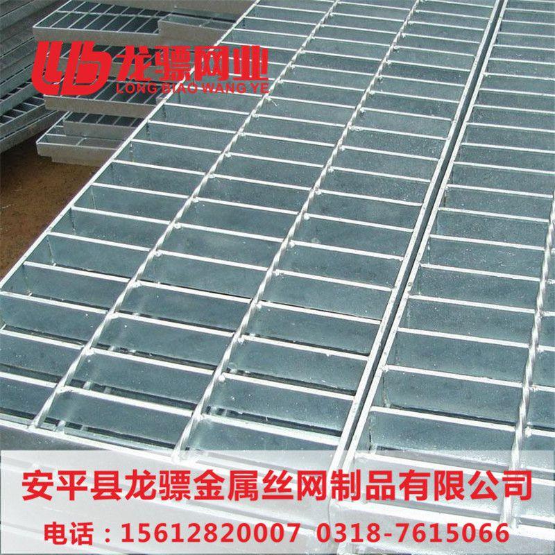 踏步板的尺寸 楼梯踏步板报价 水沟盖钢格板