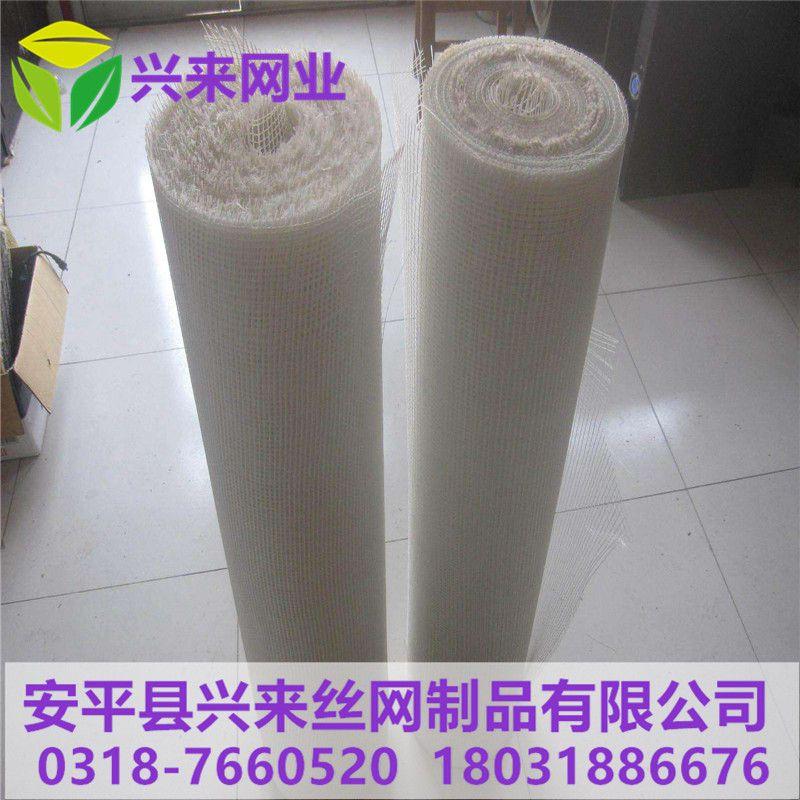 莱芜网格布 朝阳网格布 抹灰钢丝网宽度要求