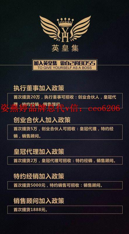 http://himg.china.cn/0/4_480_1014349_442_800.jpg