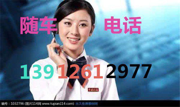 http://himg.china.cn/0/4_480_1032961_600_359.jpg