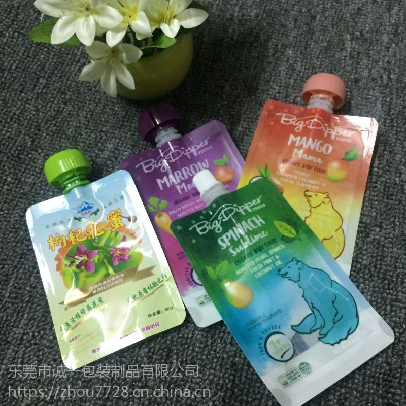 自立吸嘴包装袋 铝箔吸嘴袋果冻袋 带嘴果冻袋可定制生产