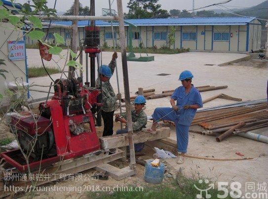安吉钻井,安吉空压机打岩石深井,300米深井2天完工