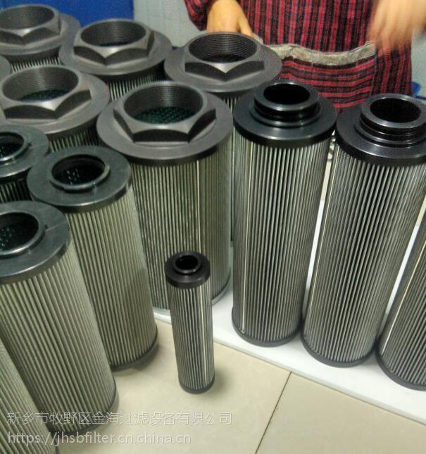 回油管路滤芯 RFLDBN/HC111EAD10D1.0/-L110