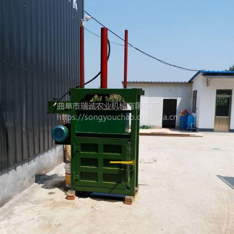 液压打包机立式多少钱一台 30吨小型废纸打块机 服装棉花打包机