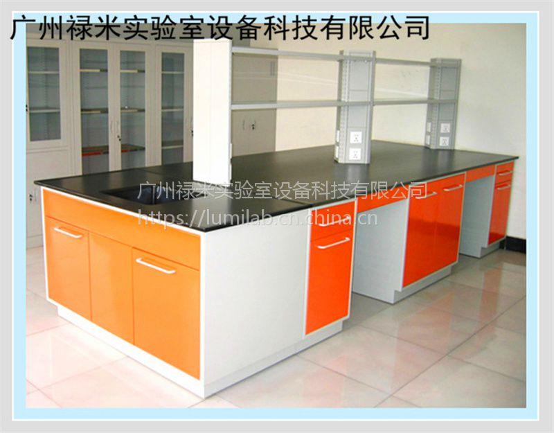 广东全钢实验台厂家,实验室实验台,操作台哪家好