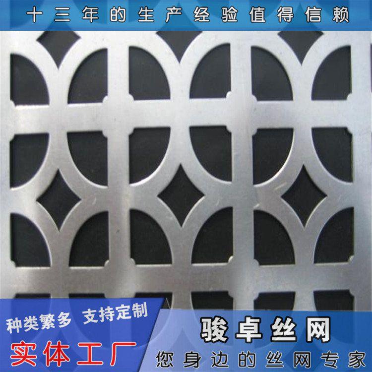 洞洞板工厂直销 不锈钢洞洞板 椭圆型外墙穿孔铝板支持定制