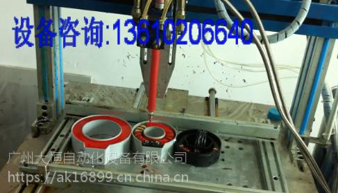 剩余电流互感器灌封机(注胶封装设备)