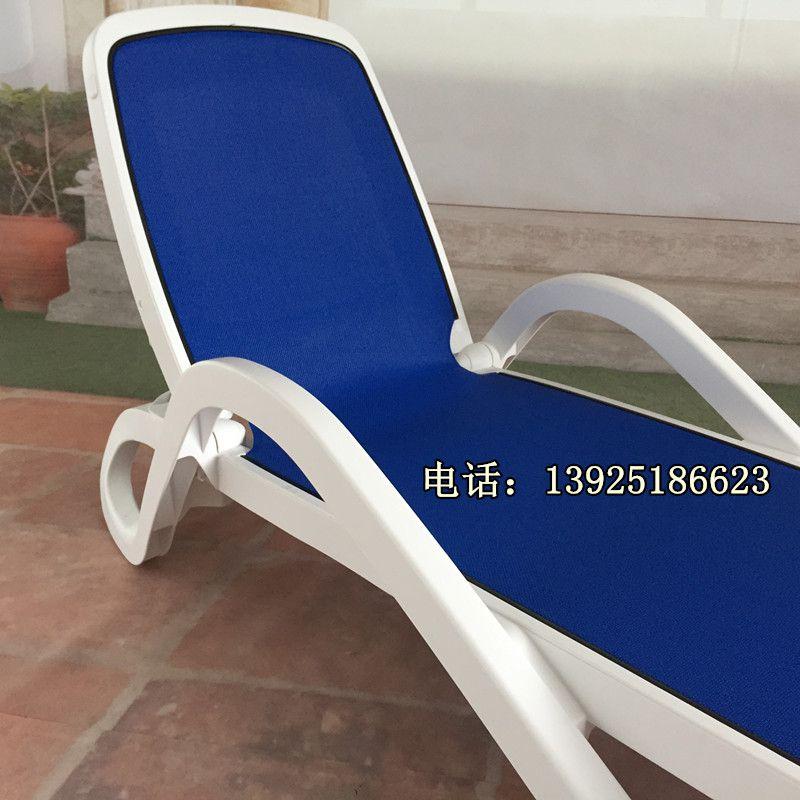 游泳馆休息躺椅|户外折叠躺椅|海边沙滩椅承重180KG