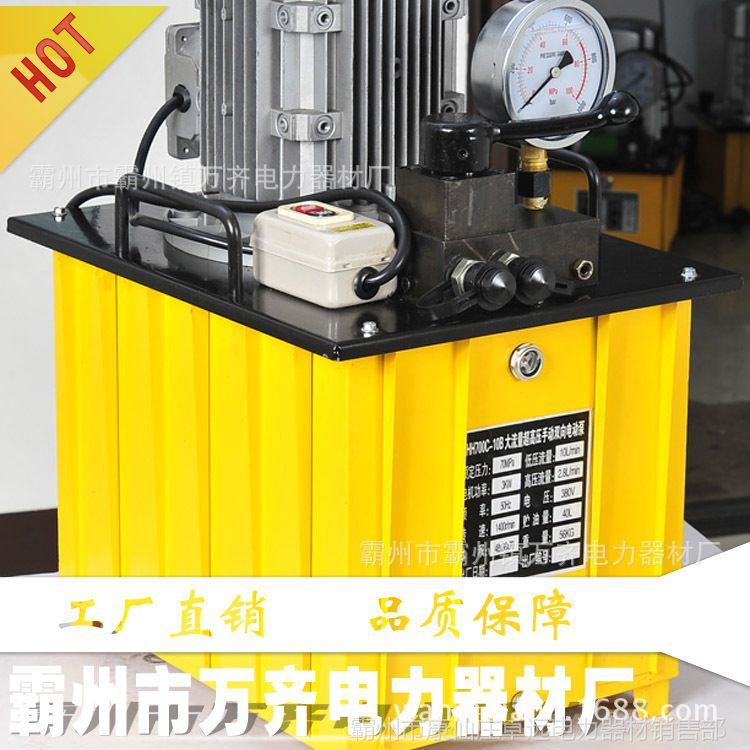 1.5千瓦电动液压泵 超高压电动泵 双油路双电磁阀液压站