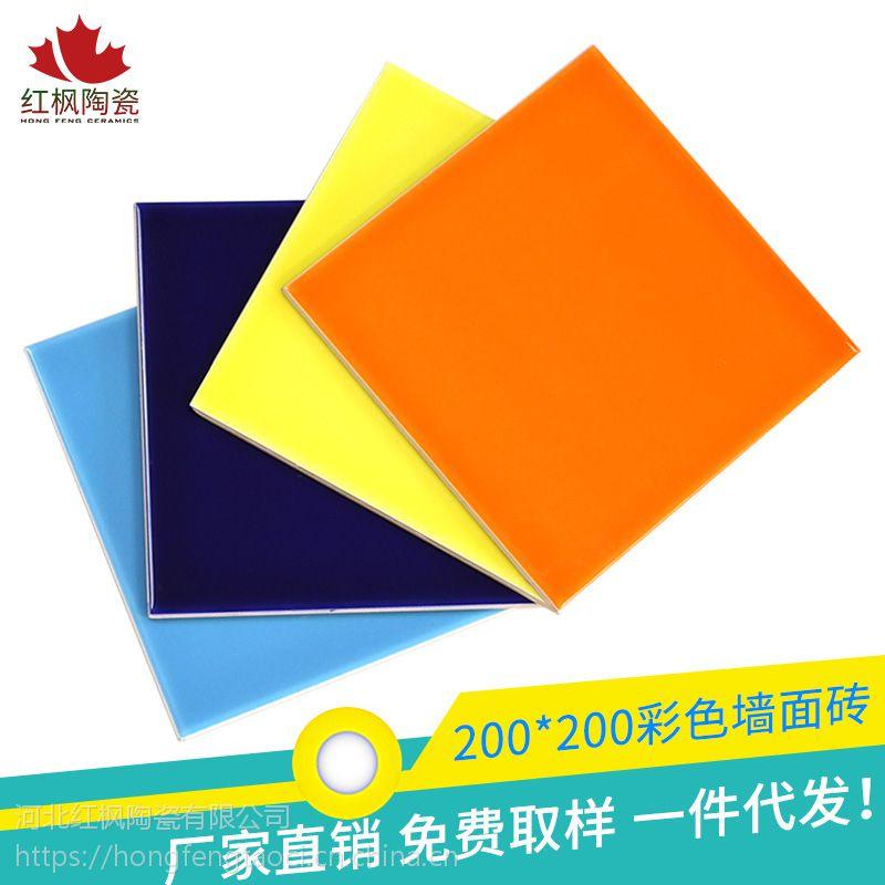 红枫陶瓷纯色瓷片100/150/200/300釉面彩砖 厨房卫生间内墙砖学校训练瓷砖