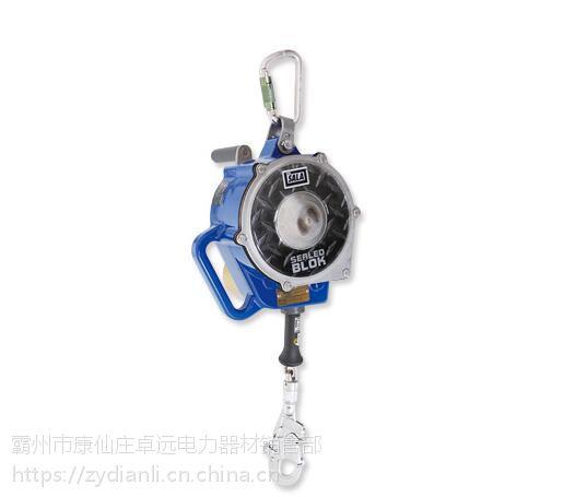 BB-60-SN 编织带速差防坠器(日本 Fujii)