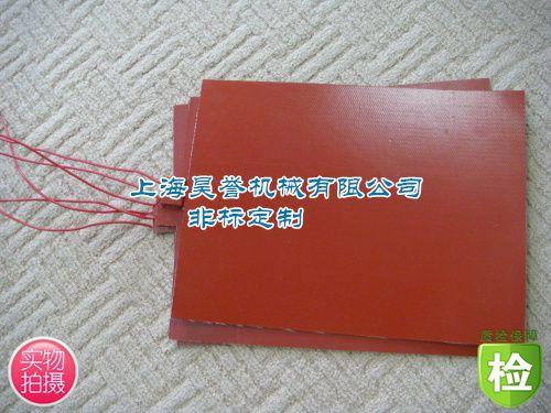 产地货源昊誉供应硅橡胶加热板